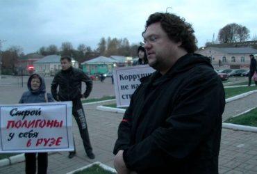 Против российского активиста завели уголовное дело из-за гражданства США