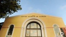 Бесплатные выставки в Еврейском музее Флориды