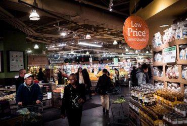 Amazon открывает магазин самых качественных товаров