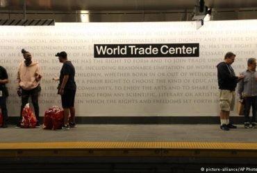 В Нью-Йорке восстановили станцию метро возле Всемирного торгового центра