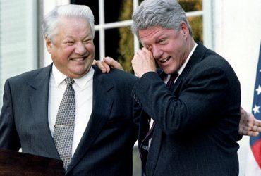 О Путине и не только: в США опубликовали секретные переговоры Клинтона и Ельцина
