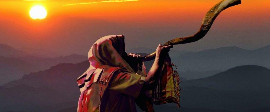 Самые популярные вопросы о еврейском Новом годе Рош Ашана и ответы на них