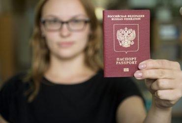 Как сделать рожденному в США ребенку российский паспорт