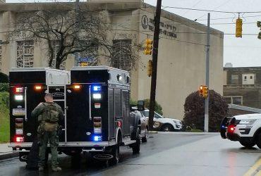 В синагоге Питтсбурга произошла стрельба, есть погибшие