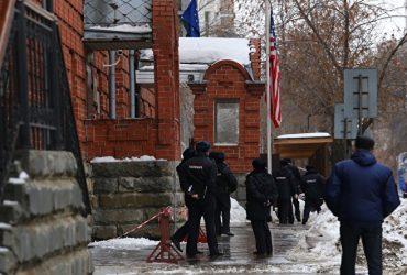 Консульство США в Екатеринбурге возобновляет полноценную работу