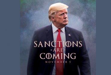 """США введут новые санкции против Ирана. Трамп сообщил об этом отсылкой к """"Игре престолов"""""""