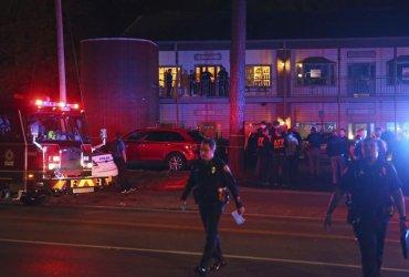 Во Флориде стрелок открыл огонь по посетителям центра йоги, есть погибшие