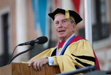 Майкл Блумберг обеспечил стипендии для сотен тысяч студентов