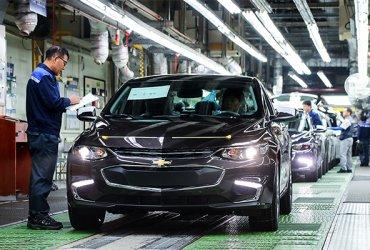 General Motors закрывает четыре завода и сокращает рабочие места
