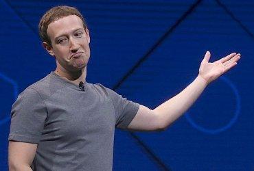 Facebook разрешала Netflix, Spotify, Yahoo и Microsoft смотреть закрытую информацию пользователей