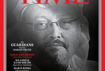 «Человеком года» по версии Time стали журналисты. Среди них — россияне