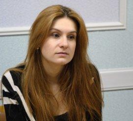 Мария Бутина признала вину