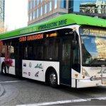 zero_emission_bus_regulation2040_creditCARB.5c16eeee4526d-150x150 Home Page