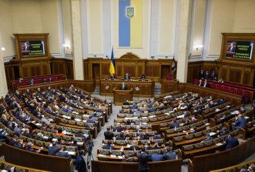 Почему Украине пошла бы на пользу политика республиканской партии