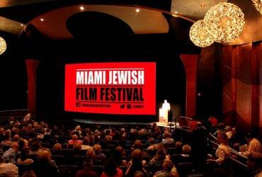 Чем заняться на выходных — Майами, 11-13 января