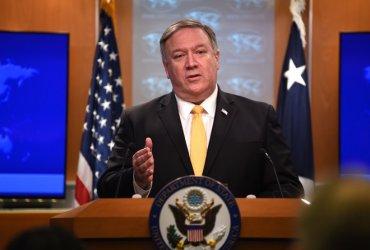 США вышли из ядерного соглашения с Россией