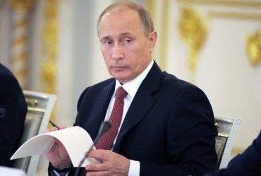 Путин подписал указ о выходе из ядерного соглашения с США