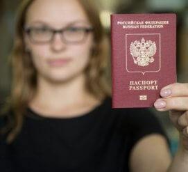 Как получить российский загранпаспорт в США и почему не стоит доверять посредникам