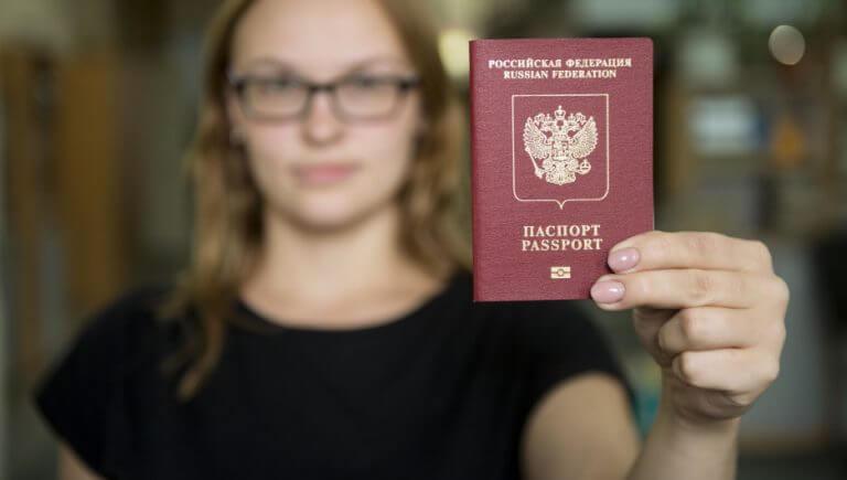 Кто может получить загранпаспорт в россии жизнь в финляндии для русских