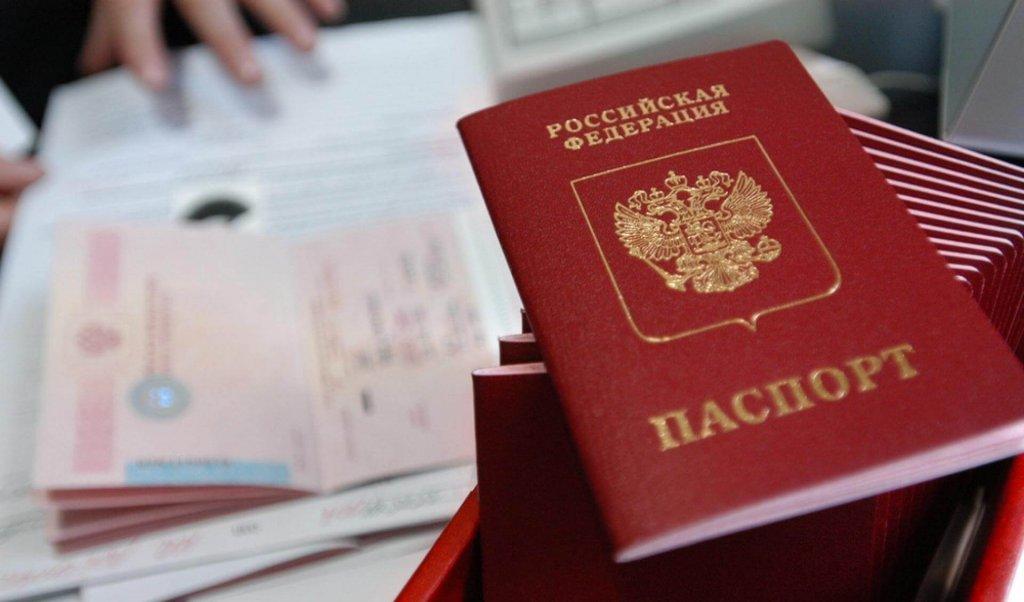 кто может получить загранпаспорт в россии