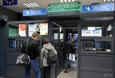 Украина и США: нужно ли скрывать второе гражданство при пересечении границы