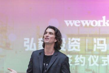 "Адам Нейманн ушел с поста гендиректора WeWork из-за ""непредсказуемости"""