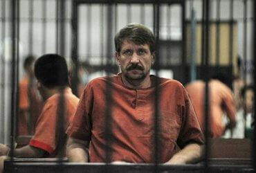Как живет в американской тюрьме «торговец смертью» из России,  которого сыграл Николас Кейдж