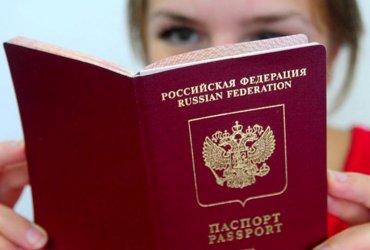 Как оформить российское гражданство и паспорт ребенку