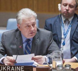 Украина назначила нового посла в США