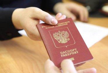 Чем заканчивается покупка паспортов без личного присутствия