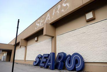 Прощай, шопинг! Sears обанкротится, Costco, Walmart и Target власти запретили продавать одежду и игрушки